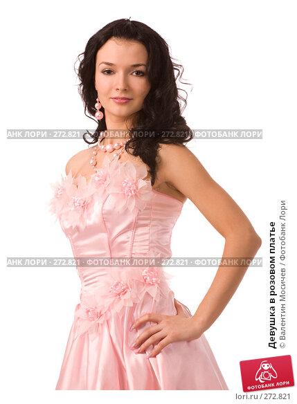 Девушка в розовом платье, фото № 272821, снято 12 апреля 2008 г. (c) Валентин Мосичев / Фотобанк Лори