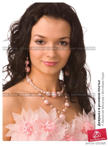Девушка в розовом платье, фото № 272825, снято 12 апреля 2008 г. (c) Валентин Мосичев / Фотобанк Лори