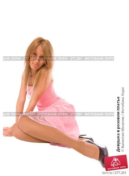 Девушка в розовом платье, фото № 277201, снято 19 апреля 2008 г. (c) Валентин Мосичев / Фотобанк Лори