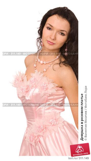 Купить «Девушка в розовом платье», фото № 311149, снято 12 апреля 2008 г. (c) Валентин Мосичев / Фотобанк Лори