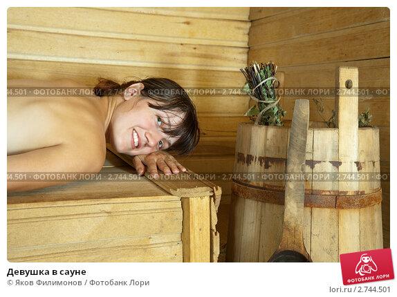 в бане пьяные фото