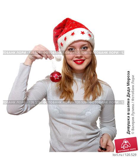 Купить «Девушка в шапке Деда Мороза», фото № 120529, снято 20 ноября 2007 г. (c) Валерия Потапова / Фотобанк Лори