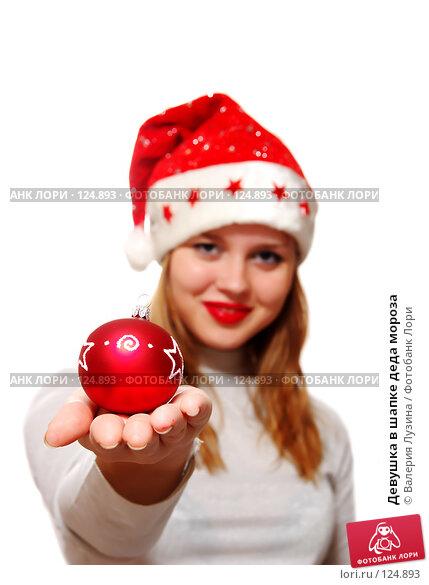 Девушка в шапке деда мороза, фото № 124893, снято 20 ноября 2007 г. (c) Валерия Потапова / Фотобанк Лори