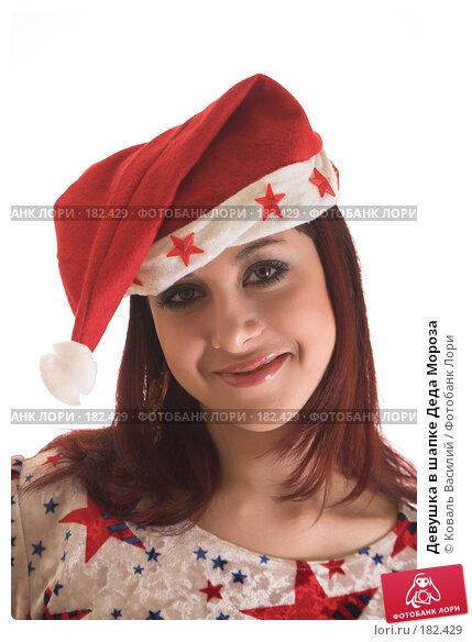 Девушка в шапке Деда Мороза, фото № 182429, снято 23 ноября 2006 г. (c) Коваль Василий / Фотобанк Лори