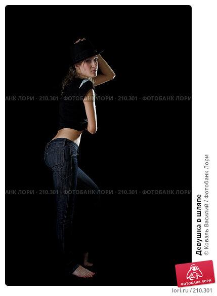 Девушка в шляпе, фото № 210301, снято 28 октября 2007 г. (c) Коваль Василий / Фотобанк Лори