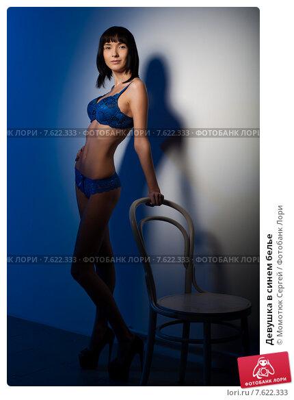 Девушка в синем белье — 3