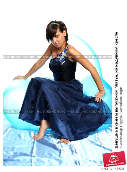 Девушка в синем выпускном платье, на надувном кресле, фото № 163501, снято 26 июля 2007 г. (c) Александр Паррус / Фотобанк Лори