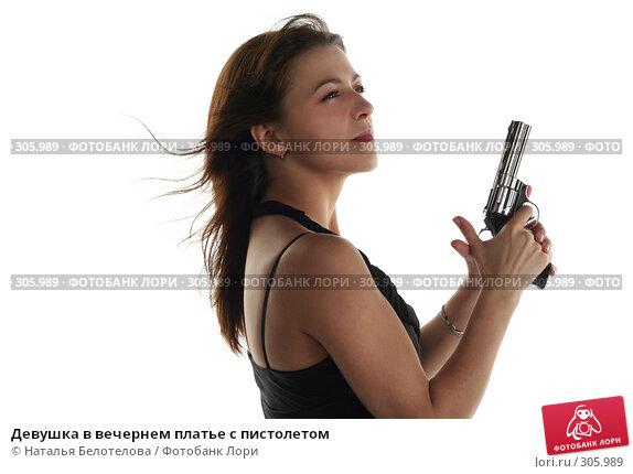 Девушка в вечернем платье с пистолетом, фото № 305989, снято 31 мая 2008 г. (c) Наталья Белотелова / Фотобанк Лори