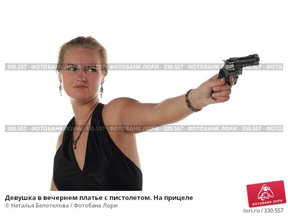 Девушка в вечернем платье с пистолетом. На прицеле, фото № 330557, снято 1 июня 2008 г. (c) Наталья Белотелова / Фотобанк Лори