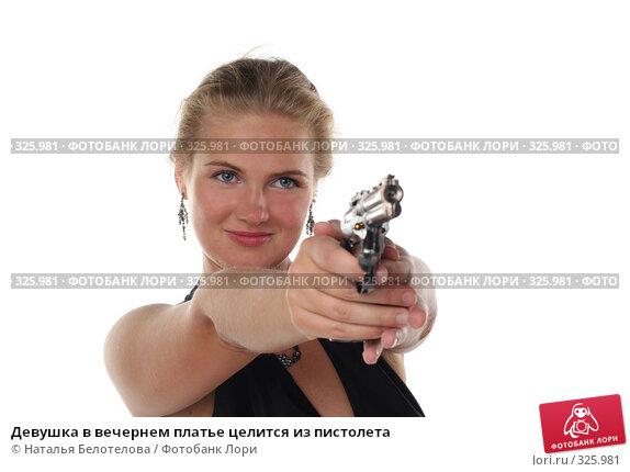 Девушка в вечернем платье целится из пистолета, фото № 325981, снято 1 июня 2008 г. (c) Наталья Белотелова / Фотобанк Лори
