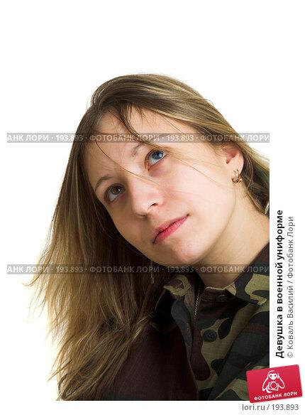 Девушка в военной униформе, фото № 193893, снято 1 декабря 2006 г. (c) Коваль Василий / Фотобанк Лори