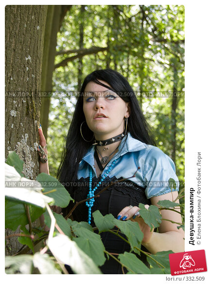 Девушка-вампир, фото № 332509, снято 14 июня 2008 г. (c) Елена Блохина / Фотобанк Лори