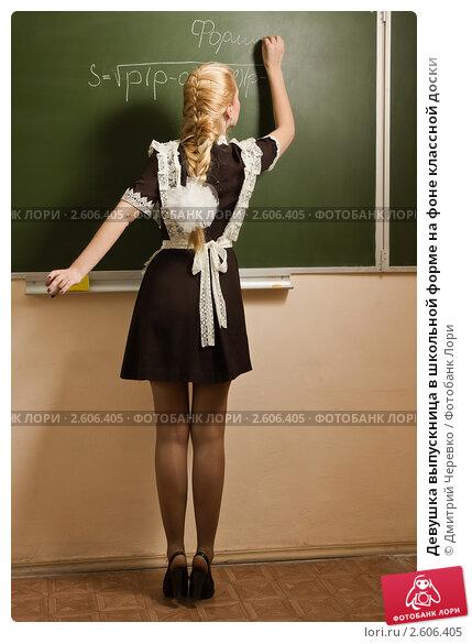 Частные фото девушек в школьной форме выпускницы фото 561-622