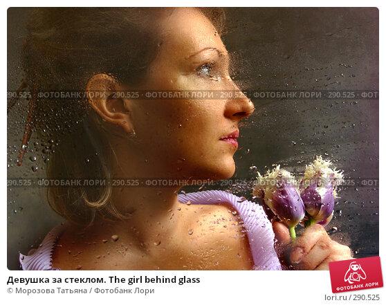 Девушка за стеклом. The girl behind glass, фото № 290525, снято 31 марта 2005 г. (c) Морозова Татьяна / Фотобанк Лори