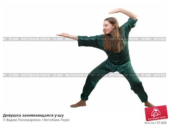 Девушка занимающаяся у-шу, фото № 37609, снято 31 марта 2007 г. (c) Вадим Пономаренко / Фотобанк Лори