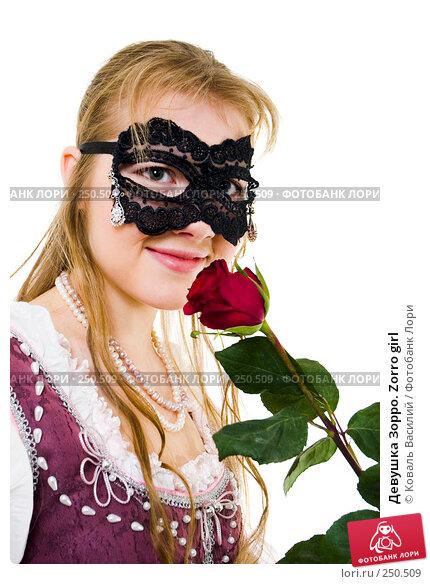 Купить «Девушка Зорро. Zorro girl», фото № 250509, снято 7 января 2006 г. (c) Коваль Василий / Фотобанк Лори