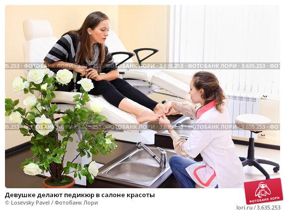 Купить «Девушке делают педикюр в салоне красоты», фото № 3635253, снято 18 мая 2011 г. (c) Losevsky Pavel / Фотобанк Лори