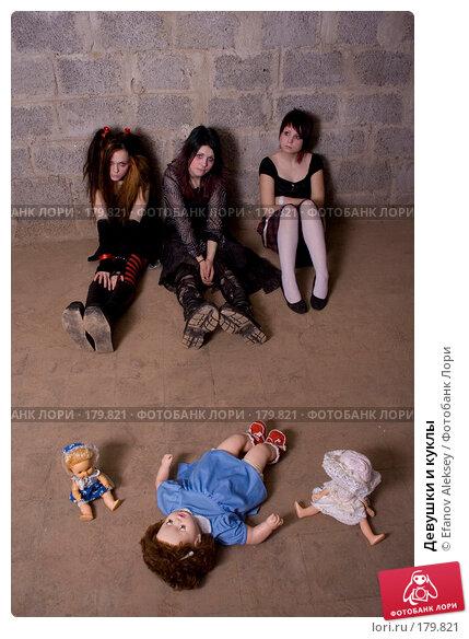 Девушки и куклы, фото № 179821, снято 7 декабря 2007 г. (c) Efanov Aleksey / Фотобанк Лори