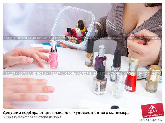Девушки подбирают цвет лака для  художественного маникюра, фото № 164237, снято 26 декабря 2007 г. (c) Ирина Мойсеева / Фотобанк Лори