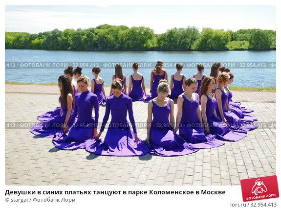 Девушки в синих платьях танцуют в парке Коломенское в Москве (2015 год). Редакционное фото, фотограф stargal / Фотобанк Лори