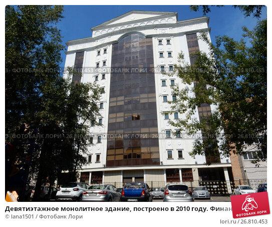 Документы для кредита Вешняковский 4-й проезд справку из банка Алтуфьево