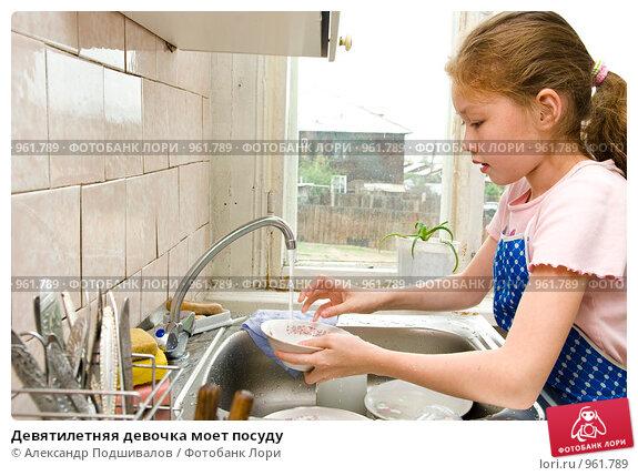 Массаж простаты полная девушка на кухне моет посуду видео
