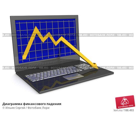 Диаграмма финансового падения, иллюстрация № 188493 (c) Ильин Сергей / Фотобанк Лори