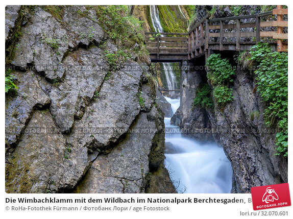 Die Wimbachklamm mit dem Wildbach im Nationalpark Berchtesgaden, Bayern. Стоковое фото, фотограф RoHa-Fotothek Fürmann / age Fotostock / Фотобанк Лори