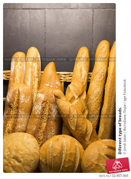 Diferent type of breads. Стоковое фото, фотограф Jordi Salas / age Fotostock / Фотобанк Лори