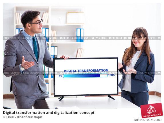 Digital transformation and digitalization concept. Стоковое фото, фотограф Elnur / Фотобанк Лори
