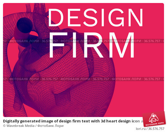 Digitally generated image of design firm text with 3d heart design icon against red background. Стоковое фото, агентство Wavebreak Media / Фотобанк Лори