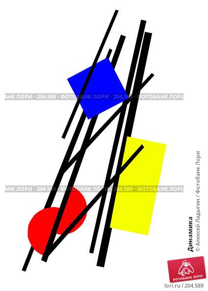 Динамика, фото № 204589, снято 29 мая 2017 г. (c) Алексей Ладыгин / Фотобанк Лори