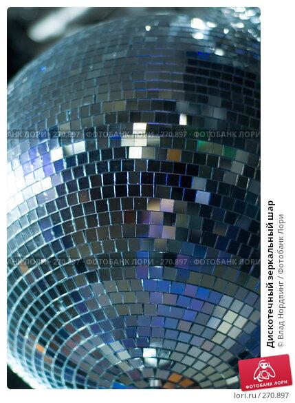 Дискотечный зеркальный шар, фото № 270897, снято 30 апреля 2008 г. (c) Влад Нордвинг / Фотобанк Лори