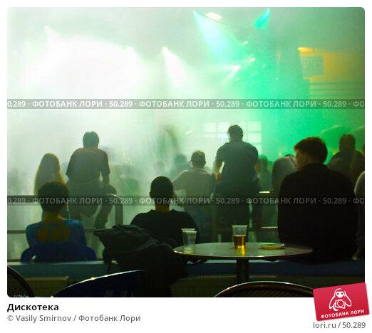 Купить «Дискотека», фото № 50289, снято 19 марта 2018 г. (c) Vasily Smirnov / Фотобанк Лори