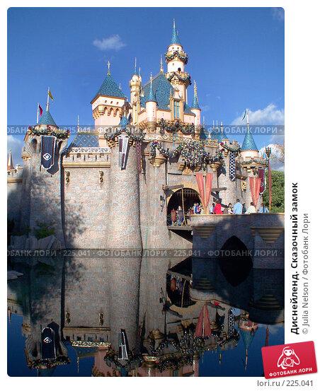 Диснейленд. Сказочный замок, фото № 225041, снято 18 декабря 2006 г. (c) Julia Nelson / Фотобанк Лори