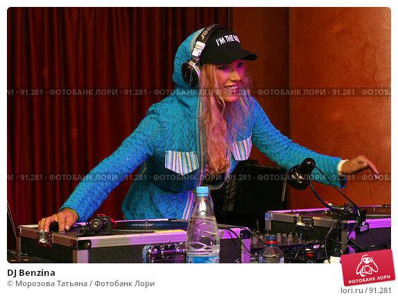 DJ Benzina, фото № 91281, снято 2 сентября 2006 г. (c) Морозова Татьяна / Фотобанк Лори