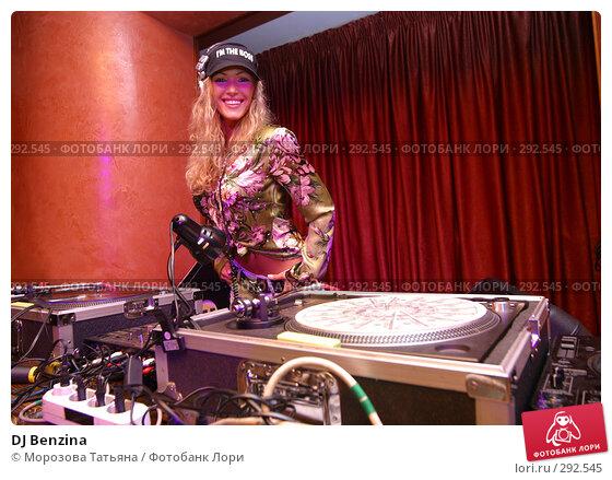 DJ Benzina, фото № 292545, снято 2 сентября 2006 г. (c) Морозова Татьяна / Фотобанк Лори