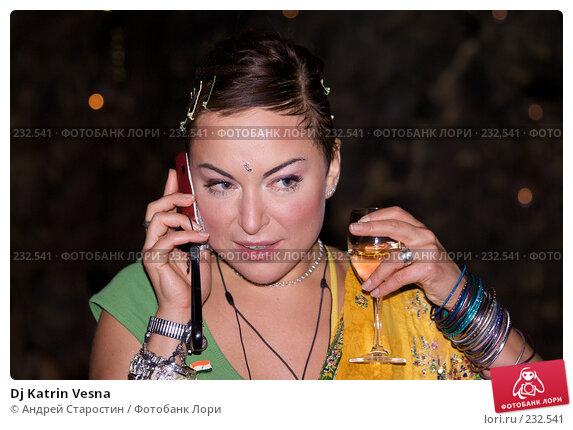Купить «Dj Katrin Vesna», фото № 232541, снято 19 марта 2008 г. (c) Андрей Старостин / Фотобанк Лори