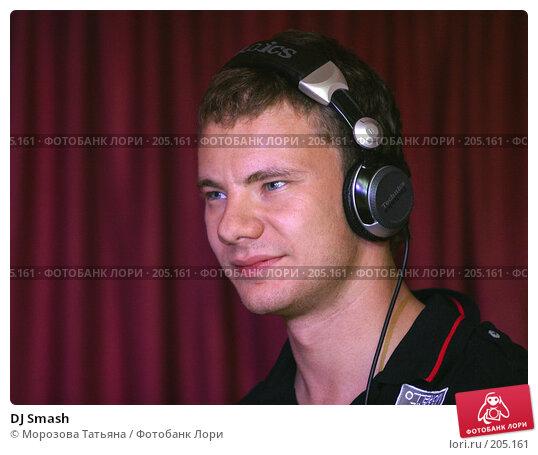 DJ Smash, фото № 205161, снято 3 сентября 2006 г. (c) Морозова Татьяна / Фотобанк Лори