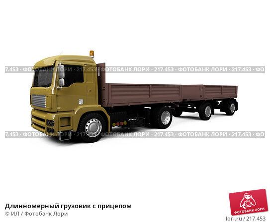 Длинномерный грузовик с прицепом, иллюстрация № 217453 (c) ИЛ / Фотобанк Лори