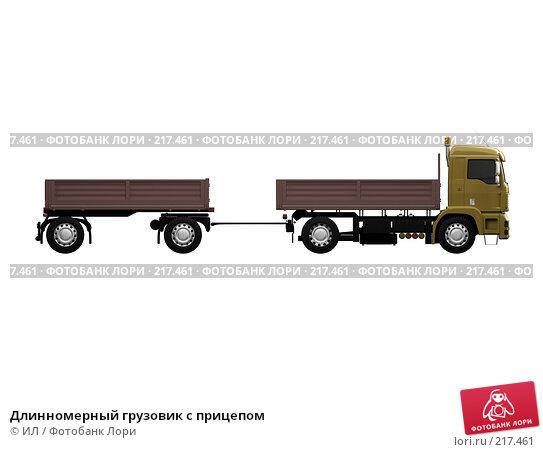 Длинномерный грузовик с прицепом, иллюстрация № 217461 (c) ИЛ / Фотобанк Лори