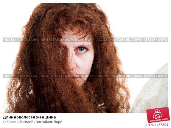 Купить «Длинноволосая женщина», фото № 187521, снято 14 декабря 2007 г. (c) Коваль Василий / Фотобанк Лори