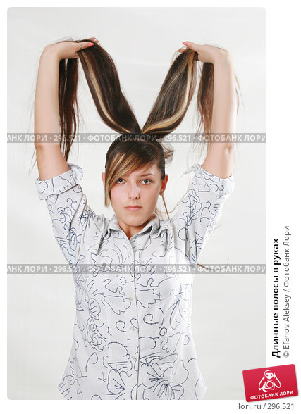 Длинные волосы в руках, фото № 296521, снято 16 апреля 2008 г. (c) Efanov Aleksey / Фотобанк Лори