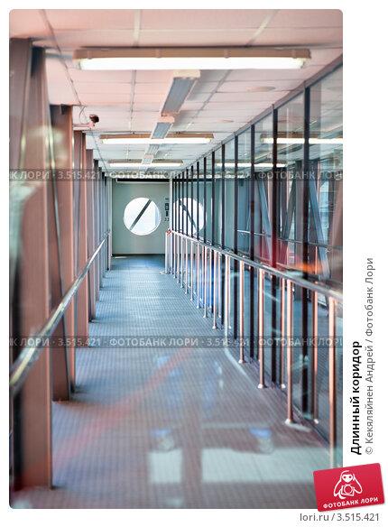 Длинный коридор, фото № 3515421, снято 30 апреля 2012 г. (c) Кекяляйнен Андрей / Фотобанк Лори