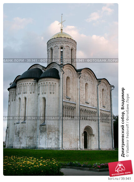 Купить «Дмитриевский собор, Владимир», фото № 39941, снято 13 августа 2006 г. (c) Vladimir Fedoroff / Фотобанк Лори