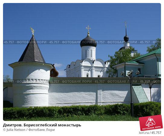 Дмитров. Борисоглебский монастырь, фото № 45757, снято 20 мая 2007 г. (c) Julia Nelson / Фотобанк Лори