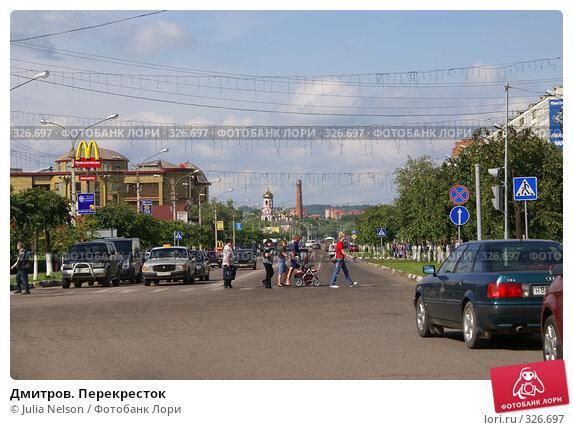 Купить «Дмитров. Перекресток», фото № 326697, снято 16 июня 2008 г. (c) Julia Nelson / Фотобанк Лори