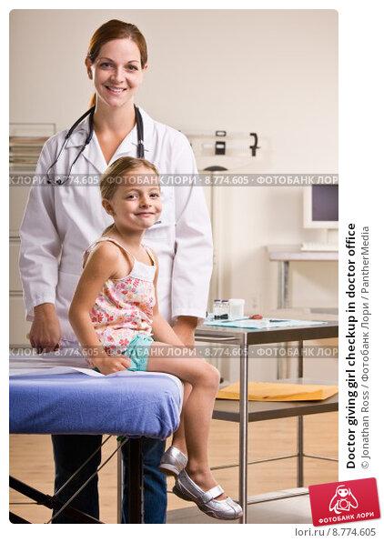 фото гинеколог лазиет