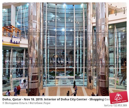 Doha, Qatar - Nov 18. 2019. Interior of Doha City Center - Shopping Center. Редакционное фото, фотограф Володина Ольга / Фотобанк Лори
