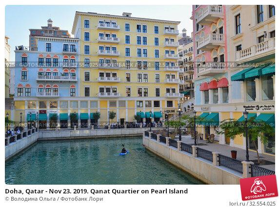 Купить «Doha, Qatar - Nov 23. 2019. Qanat Quartier on Pearl Island», фото № 32554025, снято 23 ноября 2019 г. (c) Володина Ольга / Фотобанк Лори